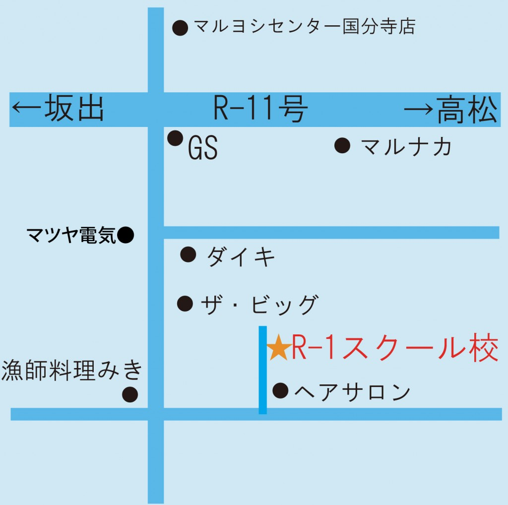 r-1map-new